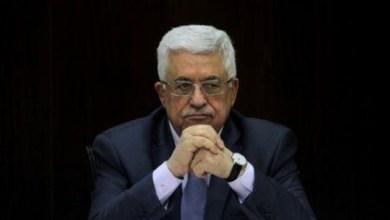 Photo of اعادة انتخاب عباس رئيسا لمنظمة التحرير الفلسطينية