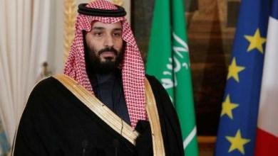 Photo of السعودية تؤيد قرار ترامب بالانسحاب من الاتفاق النووي الايراني