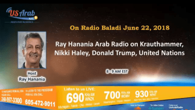 Photo of راي حنانيا وليلى الحسيني يناقشان على راديو بلدي أهم موضوعات الساعة