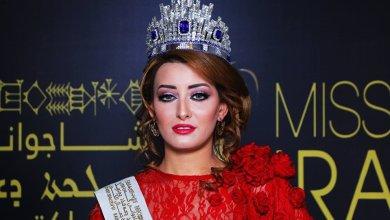 Photo of ملكة جمال العراق تثير الجدل بسبب فيديو