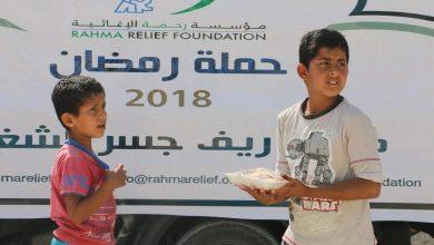 """Photo of تبرع من أجل الإنسانية- معًا لدعم حملة منظمة """"رحمة"""" لإغاثة النازحين السوريين"""