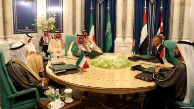 Photo of قمة مكة المكرمة تدعم الأردن ب 2.5 مليار دولار
