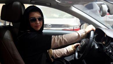 """Photo of يوم تاريخي في السعودية .. وتصدر هاشتاج # """"#المرأة_السعوديه_تسوق"""""""