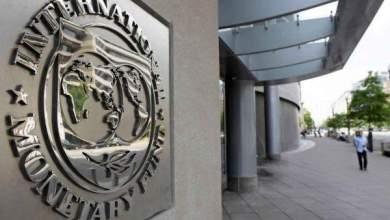 Photo of صندوق النقد الدولي يحذر الجزائر من ارتفاع نسبة التضخم