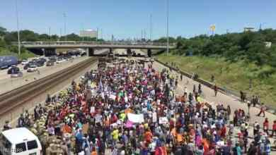 Photo of مظاهرات في شيكاغو بسبب الأسلحة النارية