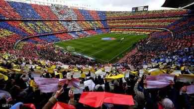 "Photo of برشلونة يبيع اسم ""كامب نو"".. مقابل 354 مليون دولار"