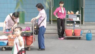 Photo of اقتصاد كوريا الشمالية يتراجع للأسوأ بسبب العقوبات الدولية