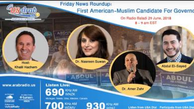 "Photo of ""راديو صوت العرب من أمريكا"" يحاور أول مرشح مسلم لمنصب حاكم ولاية ميشيجان"
