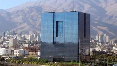 Photo of طرد مسؤول في البنك المركزي الإيراني بسبب انهيار الريال