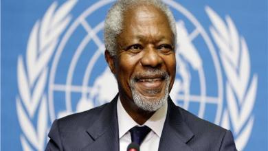 Photo of وفاة كوفى عنان الأمين العام السابق للأمم المتحدة