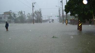Photo of إعصار يضرب الساحل الشرقي للصين وإجلاء سكان 10 مدن
