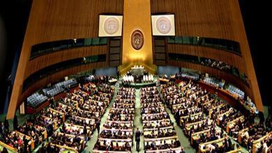 Photo of السياسة الخارجية لترامب محور خطابه في الأمم المتحدة الأسبوع القادم