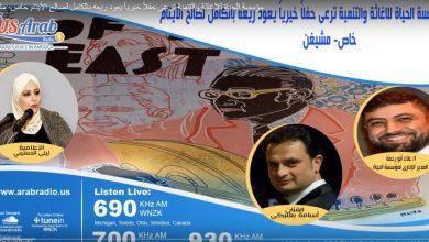 Photo of مؤسسة الحياة للإغاثة والتنمية ترعى حفلاً خيريًا لصالح الأيتام