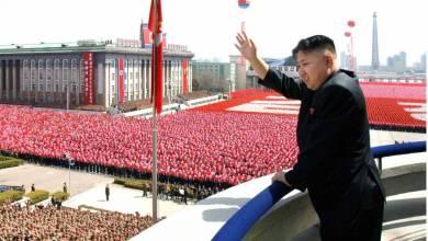 Photo of كوريا الشمالية تحتفل بذكرى تأسيسها ال 70