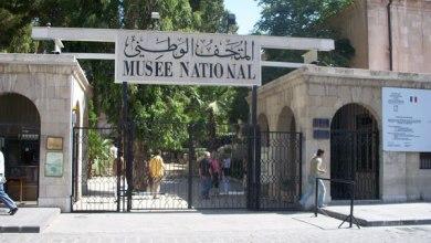 Photo of سوريا تعود للحياة …المتحف الوطنى بدمشق يعيد فتح أبوابه لأول مرة منذ سبع سنوات