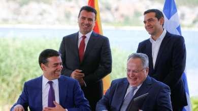 Photo of تغيير اسم مقدونيا بالاتفاق مع اليونان