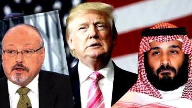 Photo of ماذا بعد اعتراف السعودية بمقتل خاشقجي؟