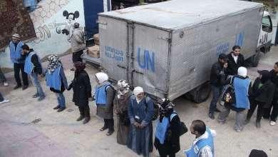 Photo of كندا تدعم وكالة غوث وتشغيل اللاجئين الفلسطينيين (الأونروا) ب 50 مليون دولار
