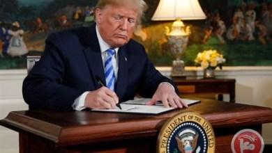 Photo of ترامب يقرر إلغاء منح الجنسية للأطفال المولودين في أمريكا