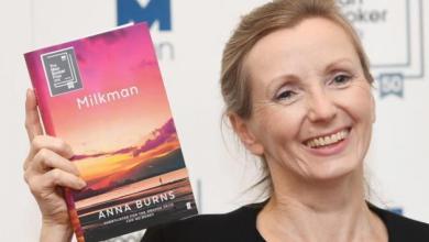 "Photo of رواية ""بائع الحليب"" للبريطانية آنا بيرنز .. تفوز بجائزة مان بوكرالعالمية"