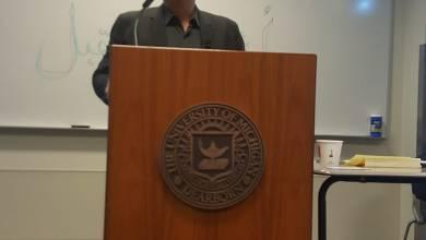 Photo of د. هاني البواردي يستعرض تاريخ المنظمات العربية السياسية المُهاجرة في أمريكا