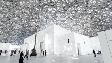 Photo of أجمل 7 معالم معمارية تستحق زيارتها يتصدرها اللوفر الإماراتي
