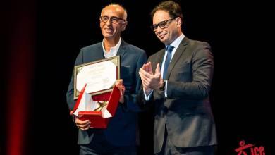 """Photo of ختام مهرجان قرطاج السنمائي : التانيت الذهبي للفيلم التونسي """" فتوى """" .. و3 جوائز لمصر"""