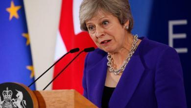 Photo of بريطانيا : حكومة تيريزا ماي تواجه أزمة شديدة بعد استقالة أربعة وزراء