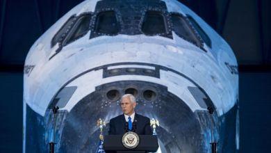 Photo of البنتاجون : قوة الفضاء الأميركية ستكلف ما بين خمسة إلى 10 مليارات دولار