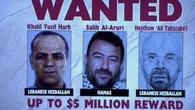 """Photo of أميركا ترصد """" 5 ملايين دولار"""" للإدلاء بمعلومات عن 3 قياديين بحزب الله وحماس"""