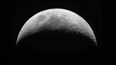 Photo of الصين في مهمة غير مسبوقة الى القمر