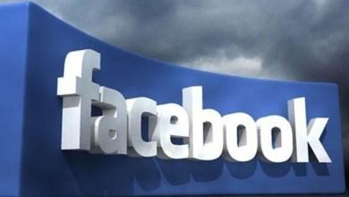 Photo of العاصمة الأميركية واشنطن تقاضي «فيسبوك» بسبب تسريب بيانات سكانها