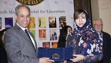 Photo of الروائية السعودية أميمة الخميس تفوز بجائزة نجيب محفوظ فى الأدب 2018