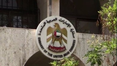 Photo of الإمارات تعيد فتح سفارتها في العاصمة السورية دمشق .. بعد 7 سنوات من إغلاقها