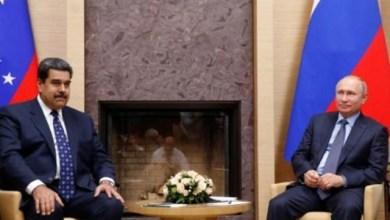 "Photo of زيارة ""مادورو "" لموسكو تسفرعن توقيع اتفاقيات ب 6 مليارات دولار مع روسيا"