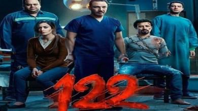 "Photo of دبلجة الفيلم المصري "" 122″ الى ""اللغة الهندية "" كسابقة أولى في السينما العربية"