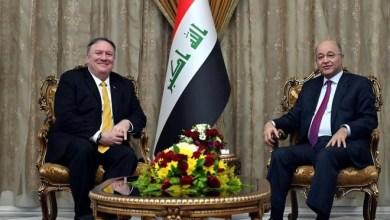 Photo of بومبيو خلال لقائه بالرئيس العراقي يؤكد على سيادة العراق .. ودعم الولايات المتحدة