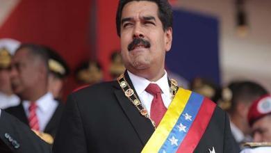 Photo of ردًا على مزاعم روسية: أمريكا تنفي استعدادها للقيام بعملية عسكرية في فنزويلا