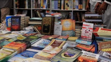 Photo of 10 دول عربية في مهرجان الثقافة والكتاب العربي في إسطنبول