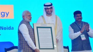 "Photo of الرئيس التنفيذي لـ""أدنوك"" يفوز بالجائزة الدولية لأفضل إنجاز شخصي في قطاع الطاقة"