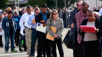 Photo of زيادة في عدد طلبات إعانة البطالة في أمريكا الأسبوع الماضي