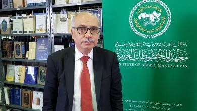 Photo of معرض الاسكنرية للكتاب يحتفي بمعهد المخطوطات العربية ودوره في الحفاظ على التراث العربي
