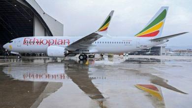 """Photo of «الصندوق الأسود» للطائرة الأثيوبية المنكوبة يحدد مصير بوينج """" 737 ماكس 8″"""