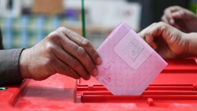 Photo of تغيير موعد الانتخابات الرئاسية في تونس