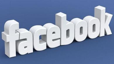 Photo of فيسبوك تحذف 1.5 مليون فيديو لهجوم مسجدي نيوزيلندا