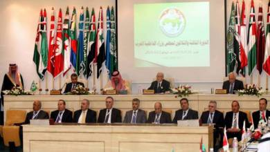 Photo of وزراء الداخلية العرب في تونس يجمعون على ضرورة تعزيز الأمن العربي