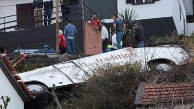 Photo of مصرع 29 سائحا ألمانيا في حادث سير بالبرتغال