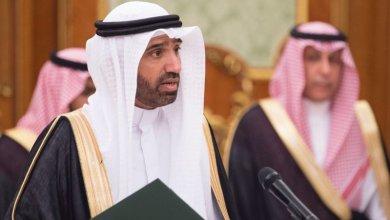 Photo of وزير العمل السعودي ينتقد تهميش ذوي الإعاقة بالدول العربية