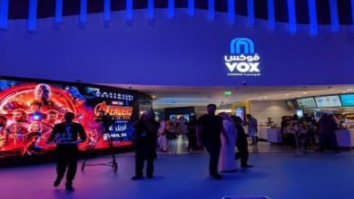 Photo of السعودية تشهد افتتاح أفخم دار سينما في الشرق الأوسط