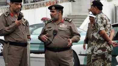 Photo of السعودية- ضبط 13 شخصًا كانوا يخططون لشن هجمات إرهابية